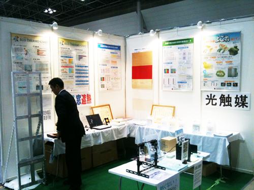 建築建材展2012