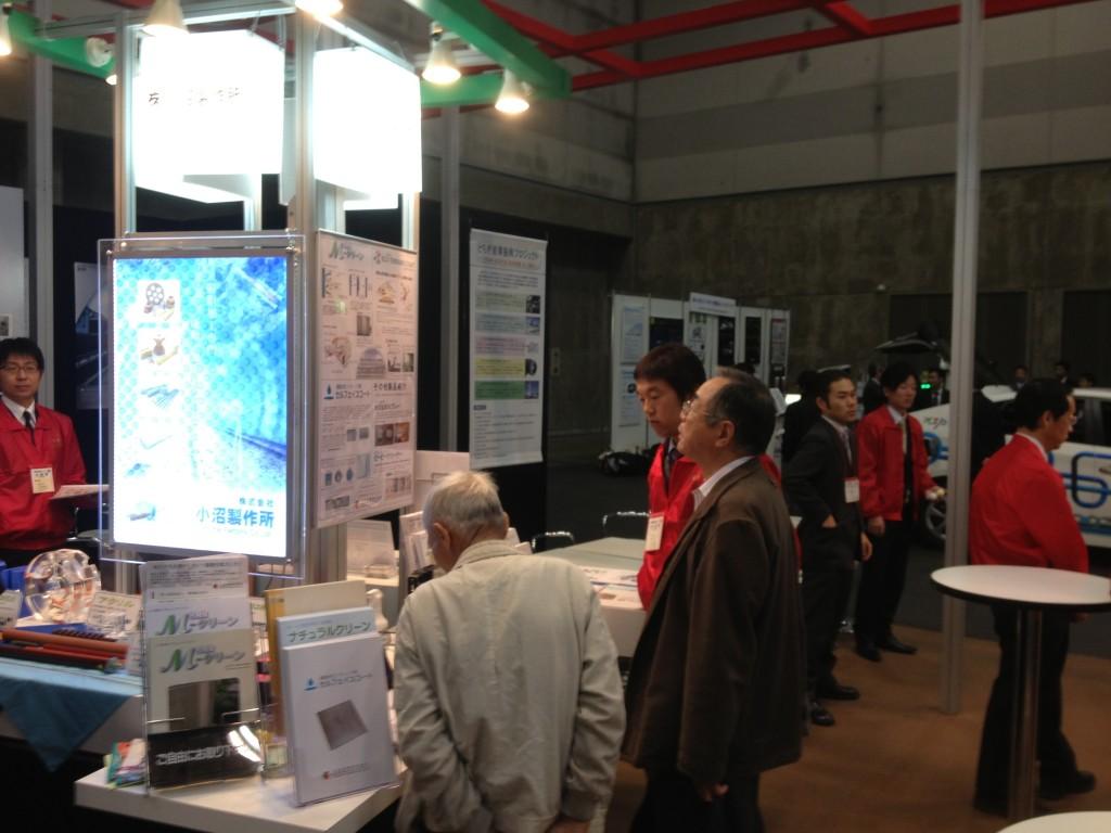 TECH Biz EXPO 2012-2