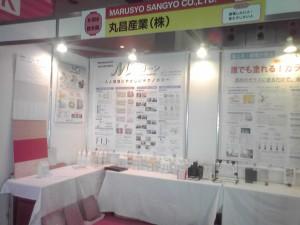 中小企業総合展in Kansai